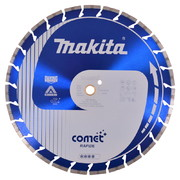 Teemantlõikeketas Makita COMET RAPID STEALTH 230x22,23mm